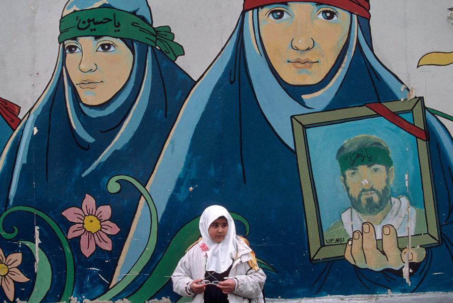 IRAN. Tehran. 1997. Revolutionary mural.