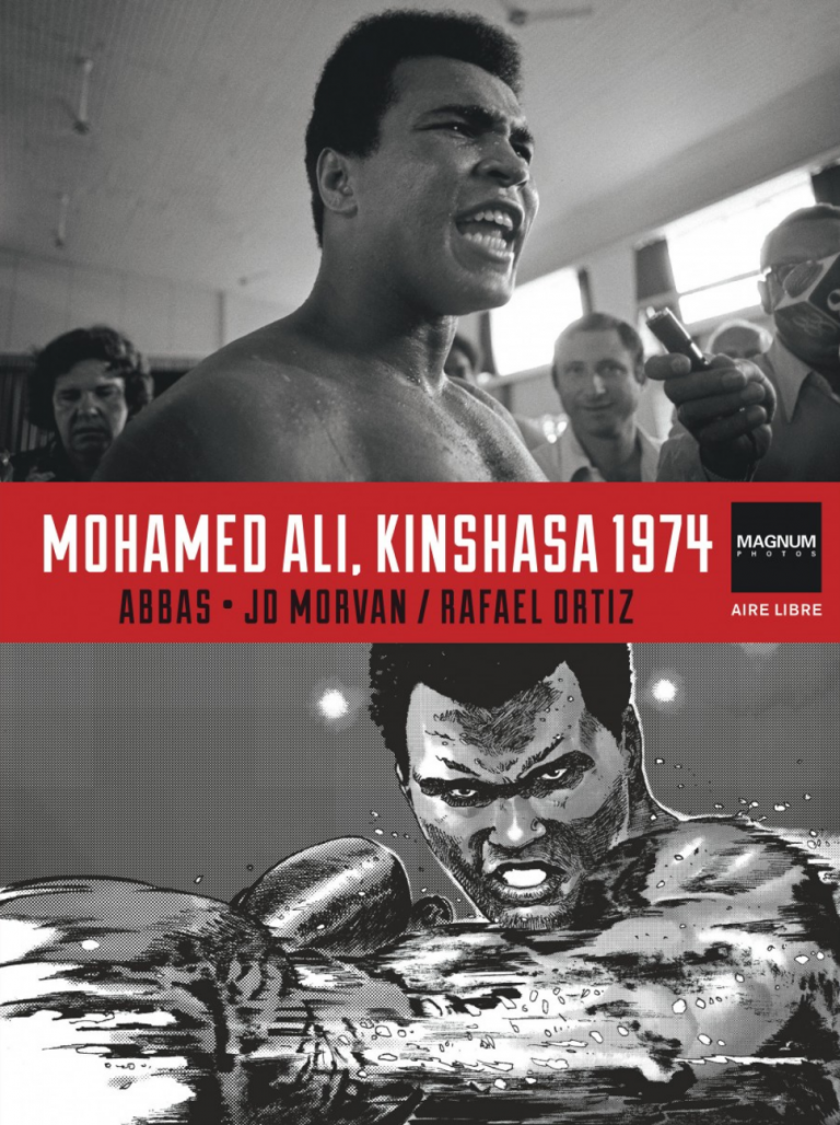 New graphic novel: MOHAMED ALI, KINHASA 1974