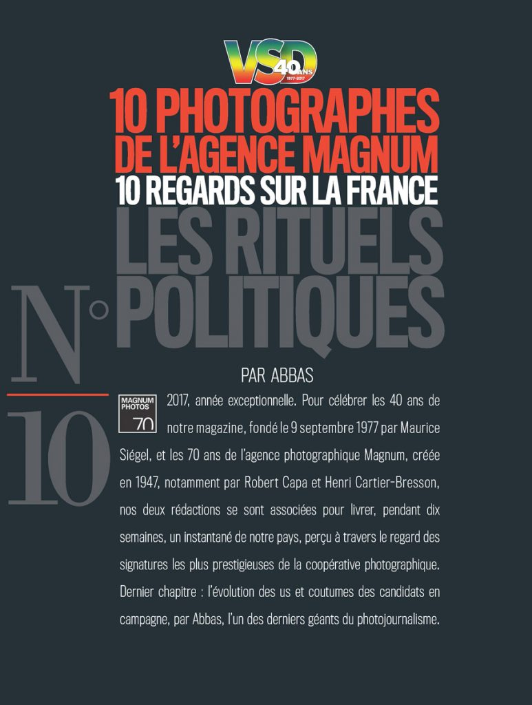 Rituels politiques français
